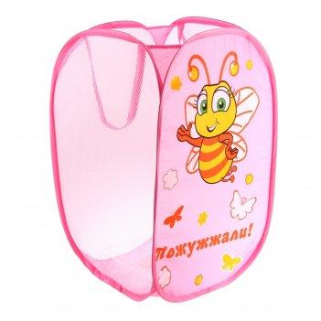 Корзина для игрушек пожужжали! с ручками, цвет розовый
