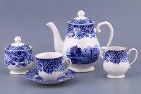 Чайный сервиз на 6 персон 17 пр. романо 1150/240...