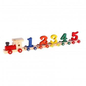 Конструктор паровоз 6 вагонов с цифрами на магнитах