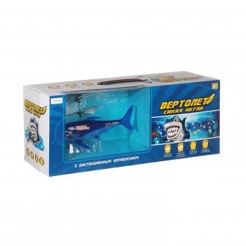 Радиоуправляемый вертолет синяя акула
