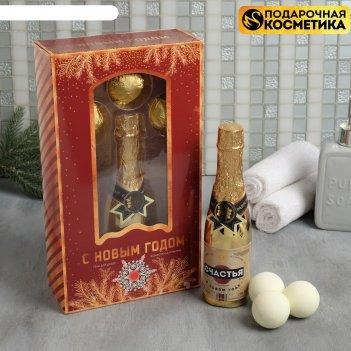 Гель для душа шампанское с новым годом!, + бомбочки для ванн 3 шт