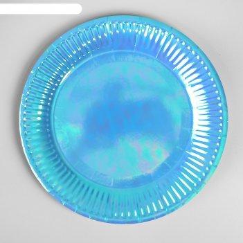 Тарелка бумажная перламутр, 18 см, набор 6 шт., цвет голубой