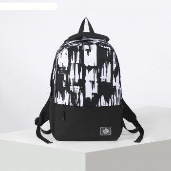 Рюкзак школьный kite 2566 45*30*13 сity, чёрный/белый k20-2566l-2