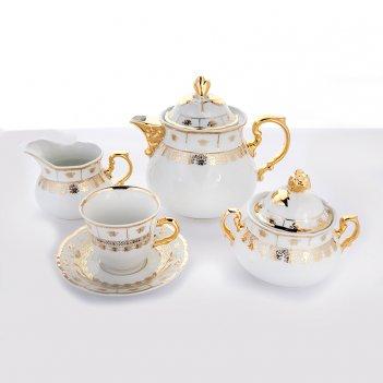 чайные сервизы от Thun (Чехия)