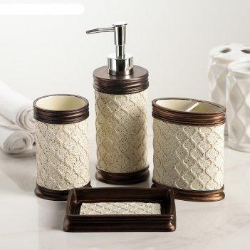Набор для ванной ореон 4 предмета: мыльница, дозатор для мыла, 2 стакана