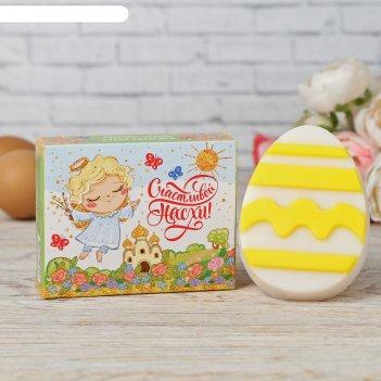 Мыло в форме яйца «счастливой пасхи!»