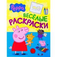 Раскраска веселые раскраски свинка пеппа, голубая, 8 стр.