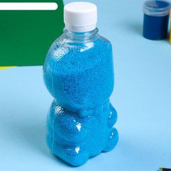Песок цветной в бутылках синий 500 гр микс