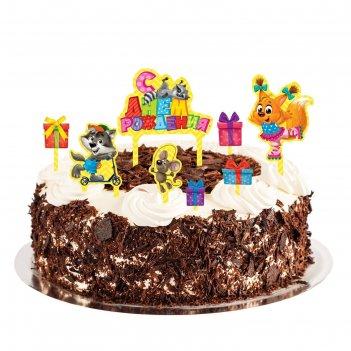 Набор для украшения торта с днём рождения! зверята