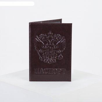 Обложка для паспорта, герб, цвет вишнёвый
