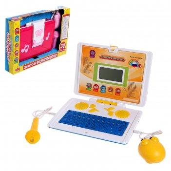 Компьютер детский с микрофоном, 30 программ микс