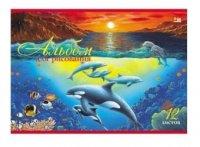 Альбом для рисования 12л а4ф на скобе дельфины