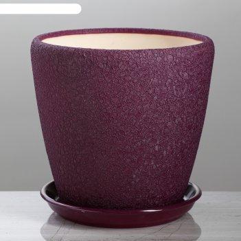 Горшок грация 4,5л шелк фиолетовый