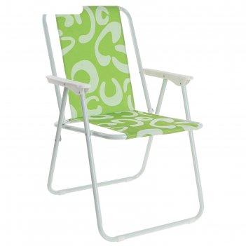 Кресло складное sorrento c 46х51х76 см