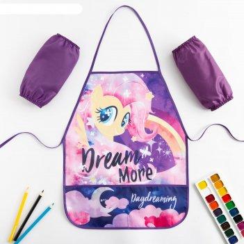 Набор детский для творчества dream, my little pony (фартук 49х39 см и нару