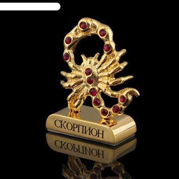 Сувенир знак зодиака скорпион, с хрусталиками сваровски