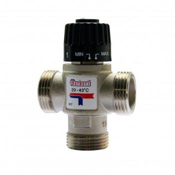 Клапан термостатический barberi v07 m25 0bb, смесительный, 1, kv2,5, 35-60