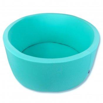 Сухой бассейн «мятный», н=40 см, d=1 м