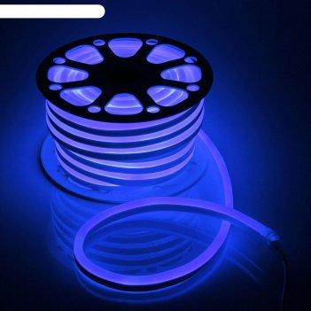 Гибкий неон 15 х 25 мм, 25 метров, led-120-smd2835, 220 v, синий