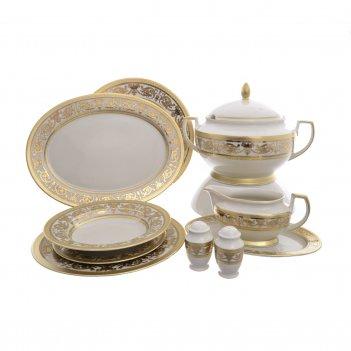 Столовый сервиз на 6 персон 26 пр falkenporzellan imperial cream gold