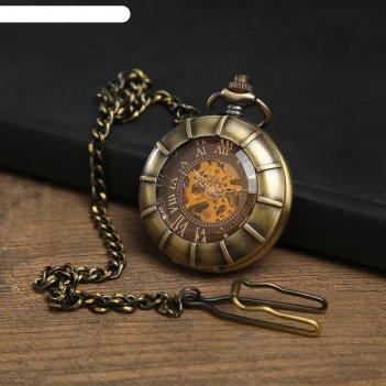 Часы карманные механические на цепочке, скелетон, римские цифры, бронзовые
