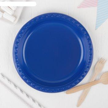 Тарелки пластиковые 23 см, набор 6 шт, цвет синий