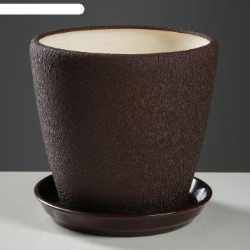 Горшок для цветов грация шёлк, шоколадный цвет, 4,5 л