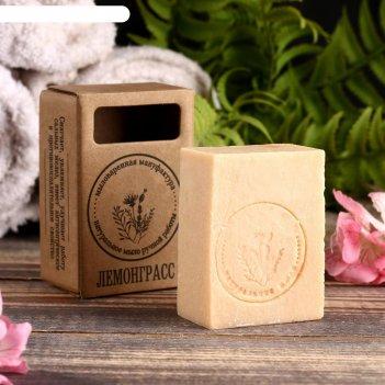 Натуральное крафтовое травяное мыло лемонграсс в коробке, добропаровъ, 100