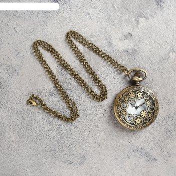 Часы карманные шестеренки,  кварцевые, на цепочке 80 см, d=4.5см