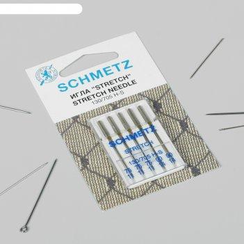 Иглы для бытовых швейных машин, для стрейч-ткани, №75/90, 5 шт