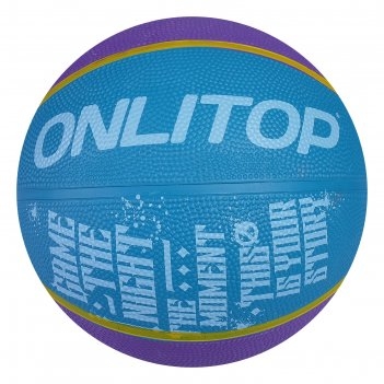 Мяч баскетбольный onlitop game the night, размер 5, pvc, бутиловая камера,