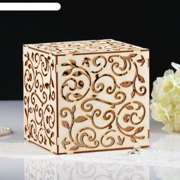 Шкатулка для денег свадебная размер 20 см.