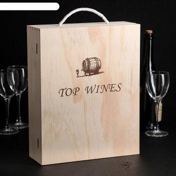Ящик для хранения вина 35x28 см торронтес , на 3 бутылки