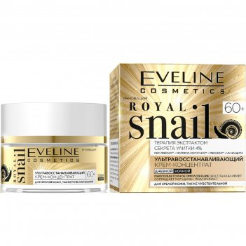 Крем-концентрат для лица eveline royal snail 60+, ультравосстанавливающий,
