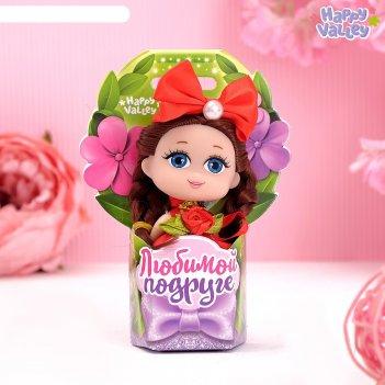Кукла-малышка «любимой подруге»