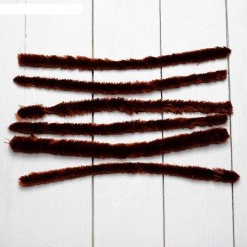 Проволока с ворсом для поделок и декора, набор 6 шт, размер 1 шт 30*2 см ц