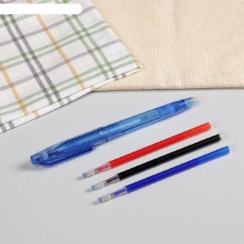 ручки для шитья