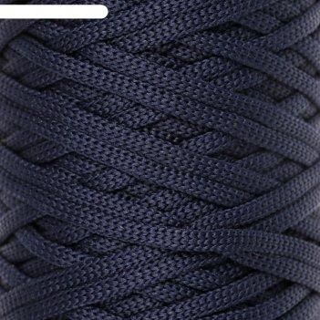 Шнур для вязания классика 100% полиэфир 3мм 100м  (205 синий)