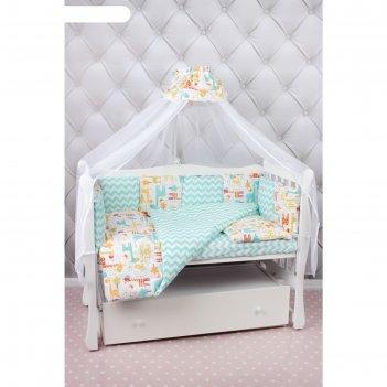 Комплект в кроватку premium «жирафики», 19 предметов, бязь, цвет бирюзовый