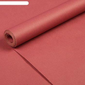 Бумага упаковочная крафт розовая, 0,7 х 10 м, 70 г