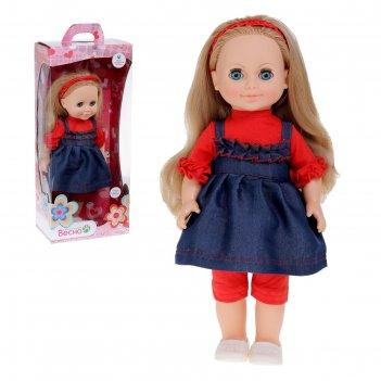 Кукла анна 5 со звуковым устройством, 42 см