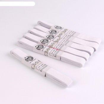 Резинки бельевые, 18 мм, 2 ± 0,5 м, 6 шт, цвет белый