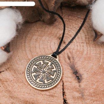 Славянский оберег из ювелирной бронзы светочь защита от тёмных сил и влиян