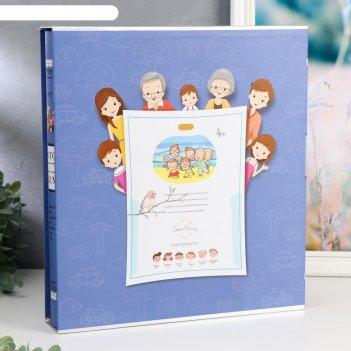 Фотоальбом на 600 фото 10х15 см большая семья в коробке 33,7х30,3х5,8 см