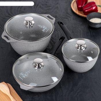 Набор кухонной посуды «мраморная №4», антипригарное покрытие, цвет светлый