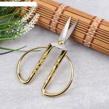 Ножницы портновские, скошенное лезвие, 13 см, цвет золотой