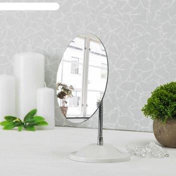 Зеркало настольное на гибкой ножке, овальное, цвет белый