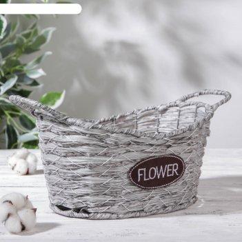 Кашпо плетеное «луция», 30x18,5x18 см, корзинка, цвет серый