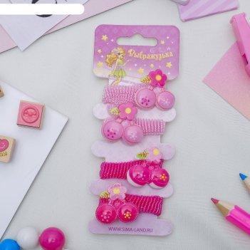 Резинка для волос кроха набор 4 штуки вишенка малиновый, розовый