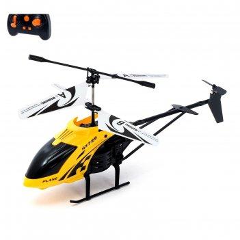 Вертолет радиоуправляемый эксперт, работает от аккумулятора, 3,5 канала, ц